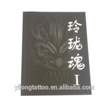 Best tattoo manuscrip tattoo magazine tattoo book supply