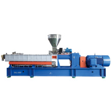 Plastic Pelletizing Granules Extruder Machine