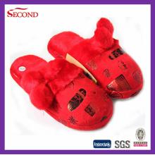 Chinesische Art-Hochzeits-Pantoffel mit Goldprägung