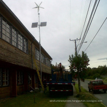 Wind Turbine Generator for School Offered by Sunningpower (MAX 600W)