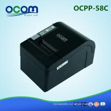 OCPP-58C:низкая цена Bluetooth термопринтер модуль, принтер получения POS