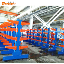 heavy duty multi-lever rebar storage cantilever racking system