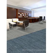 Нейлоновые жаккардовые офисные модульные ковровые плитки с ПВХ-основой
