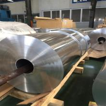 Алюминиевая катушка 3005 хорошего качества и умеренная цена