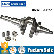 Shuaibang Precio competitivo Calidad garantizada Lavadora a presión de gasolina Fabricación del cigüeñal 6.5Hp