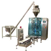 Automatic powder packaging machine