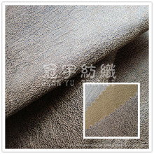 Tecido composto de couro sintético para sofá