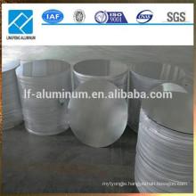 1050 1060 1070 aluminium circles/discs sheet for cookwares