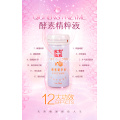 Solution d'enzyme de Jiangxi orange navel