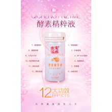 Fresh orange essence liquid enzyme