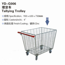 Durable High Quality Yd-G006 Tally Trolley
