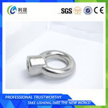 Jis B1169 White Zinc Plating Eye Nuts