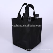 Hot Sale Custom Wholesale Reusable Non Woven Wine Bag For Promotion, Gift, and Supermarket