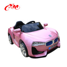 new arrival electric toys cars for kids to drive/popular toy electric car for girls ride on/2 seater kids electric car