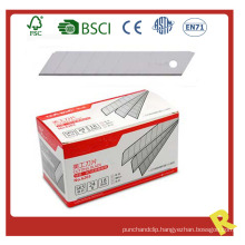 Stationery Utility Knife Blade in Paper Box