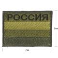 Emblema Morale Applique Patches militares bordados