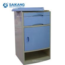 SKS002-1 Mobile ABS Plastic Bedroom Bedside Cabinet