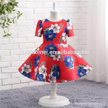 Latest printed Kids Party Wear Flower Girls Dresses for Wedding kid dress for party