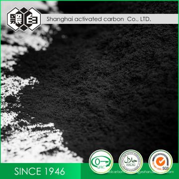 Lösemittelrückgewinnungsdichte Kohle basierte kommerzielle Aktivkohle