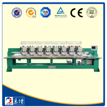9 NEEDLES MIXED EMBROIDERY MACHINE FROM LEJIA