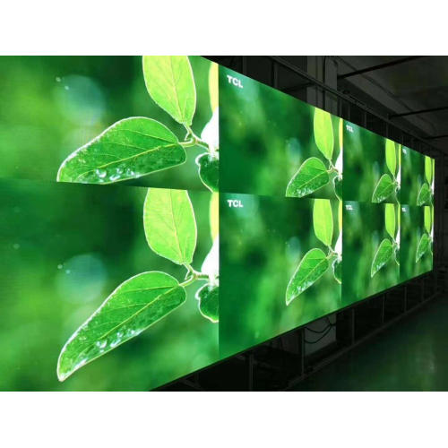 Pantalla LED Mini P1.875 Pixel Pitch HD pequeña