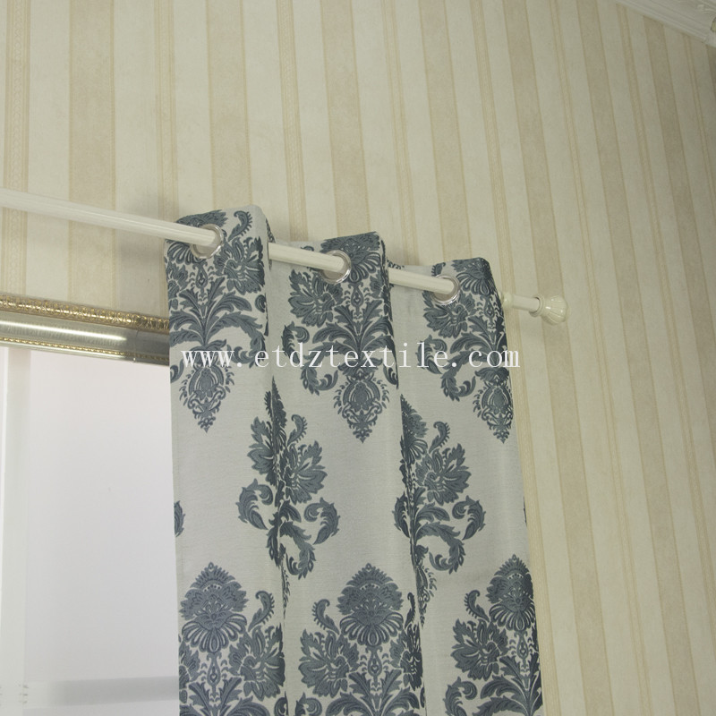 Miranda Curtain FR2142