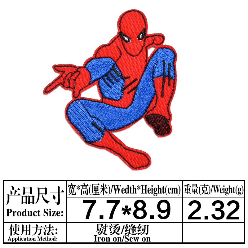 Spider Man Handicraft Embroidery
