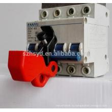 E15 Блокировка универсального мини-выключателя