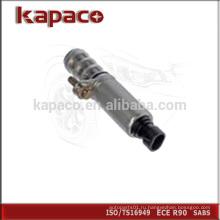 Клапан управления маслом Kapaco 12628348 12646784 12578518 12655421 для GM BUICK