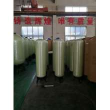 NSF FRP Pressure Tank Suppliers