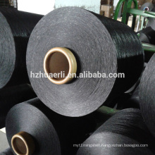 black spandex covered polyester yarn 150D+40D