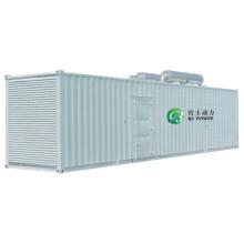 Schallschutzgenerator (BCX1375)