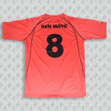 Vente en gros à manches courtes personnalisées Indian Cricket Jersey