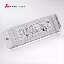 12В 20Вт 24В 0-10В dimmable постоянн Электропитание СИД напряжения тока се ул RoHS сертификат приб.