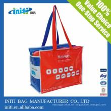 Смазливая упаковка мешок хранения матраса с молнией