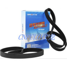 Промышленные резиновые неопрена ГРМ, мощность передачи/Texitle/принтер пояса, 1630h