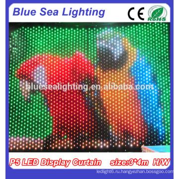 P9 RGB светодиодный дисплей занавес ткани \ LED этап декорации фона