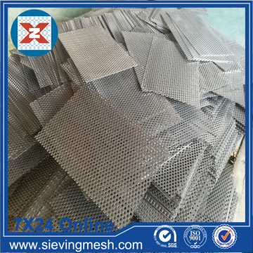 Aluminium Perforated Metal Screen