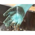 Уход за домашними животными Силиконовые перчатки для чистки полов