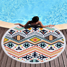 Custom Your Own for Beach Towel Deals