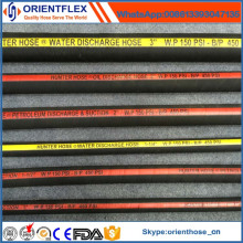 Oil Discharge Hose 150psi Flexible and Resistant