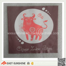 Digital Printed Custom Logo Cleaning Cloth (DH-MC0472)