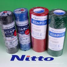 Fita de embalagem adesiva popular de alta qualidade. Fabricado pela Nitto Denko Corporation. Feito no Japão (fita adesiva de washi)