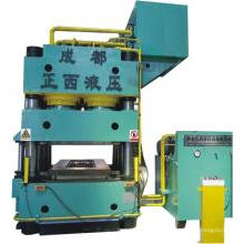 Door Plate Embossing Hydraulic Press Machine