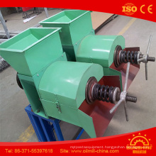 Palm Oil Mill Palm Oil Extraction Machine