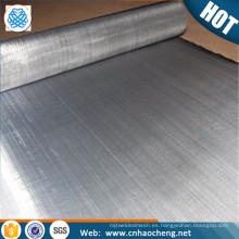 Paño de malla de alambre de acero inoxidable súper dúplex UNS S31803 S32205