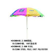 (YSBEA0035) Umbrella