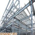 Wiskind nouveau préfabriqués en acier Hangar (WSDSS008)