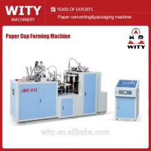 Machine pour faire une tasse de papier d'élimination