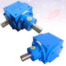 Design Big Torque Gearbox Reducer with ratio